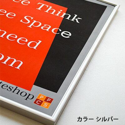 ポスターフレームHT711B1【40%OFF】ポスター用額縁