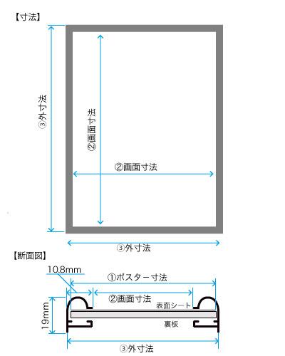 ポスターフレームHTM711 木目ダークブラウン 額縁ポスター用 正方形 600x600mm  オーダー品