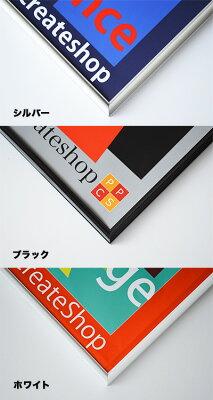 ポスターフレームHT711A2ポスター用額縁【35%OFF】