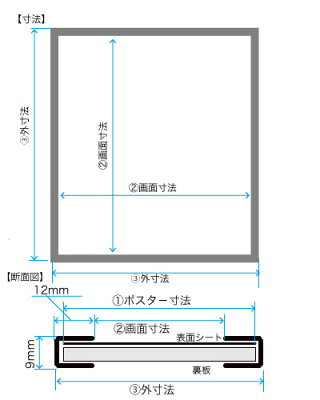 CR511シンプルポスターパネルA4【タイムセール】