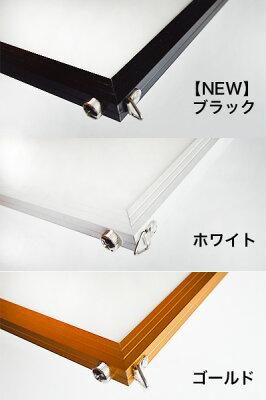 ポスターフレーム CR511シンプル 額縁ポスターフレーム A1 サイズ841x594mm 表面シートUVカットシート仕様 画像2
