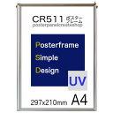 CR511シンプルポスターパネルA4