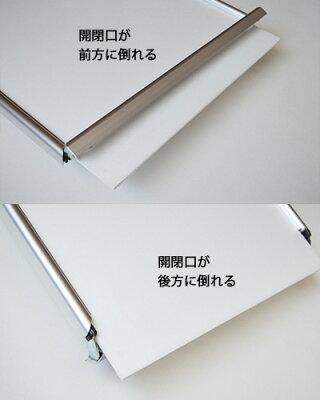 ポスターパネルST811サイズA0シルバーポスタ−用アルミ額縁フレームサイズ1188x841mm納期2日から7日営業日後出荷