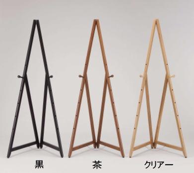 木製スタンドディアマンテ黒、茶、クリアー