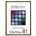 プラチナ/CPパネル(スチレンボード)B1判 10枚/ACB1CP5-1400J