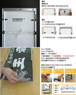 【送料無料・あす楽】お手軽アルミ製「手ぬぐい額」軽量タイプ