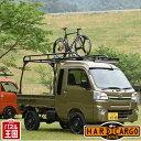軽トラック用キャリア 荷台キャリア 全モデル年式対応 全高140cm ...