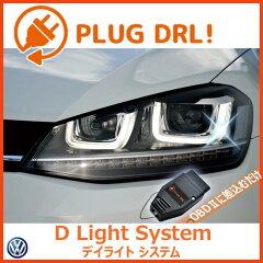 【レビューを書いて送料無料】OBDに差し込むだけ【Volkswagen フォルクスワーゲン】LEDポジショ...