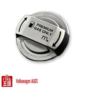 フューエルキャップカバー フォルクスワーゲン アウディ ガソリン おしゃれ キャップ Volkswagen