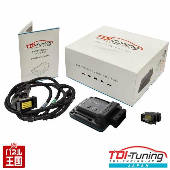 BMW 3シリーズ 318i F30/F31 136PS ガソリン車【TDI Tuning CRTD4】Petrol Tuning Box ECU サブコン画像