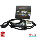 ◆◆【MINI Cooper SD 2.0L】ディーゼル 170PS CRTD2 TWIN CHANNEL Diesel Tuning 愛車が生まれ変わる!簡単取付でパワーとトルクが向上 サブコン 燃費向上 英国TDI tuning社製