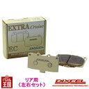 LEXUS レクサス CT200h (ZWA10)H23/01〜【ブレーキパッド リ...