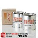 ペイント コート缶【スバル車用】ホワイトパールクリスタルシ...
