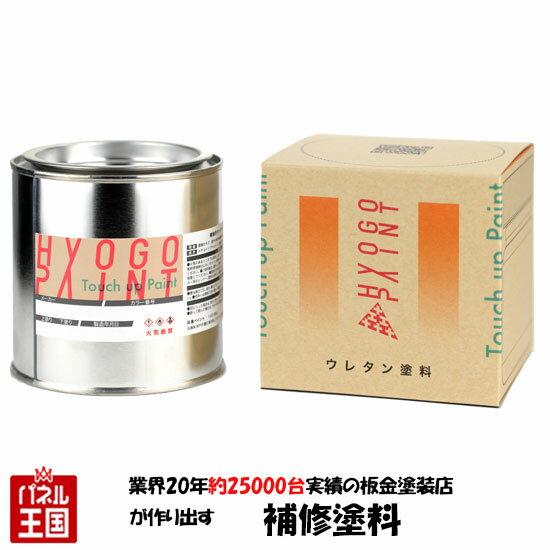メンテナンス用品, ペイント PORSCHE() BOXSTER() 8A4300ml