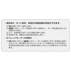 皮膚赤外線体温計イージーテム非接触体温計HPC-01赤ちゃんや高齢者の方にも!!