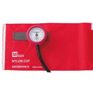 KENZMEDICO耐衝撃性アネロイド血圧計Dura−Xレッド