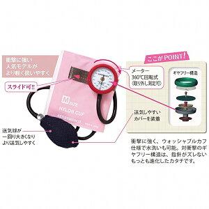 KENZMEDICO耐衝撃性アネロイド血圧計Dura−X