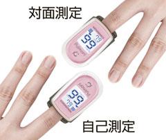 パルスオキシメーターパルモニKM-350ケンツメディコ心拍計脈拍血中酸素濃度