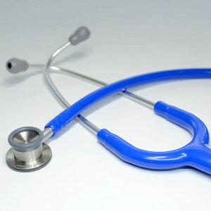 リットマン聴診器ClassicII(新生児用)ロイヤルブルー