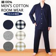 パジャマ チェック メンズルームウェア セットアップ スタイル スムース パイピングラインパジャマ