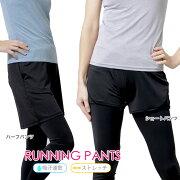 パケット レディース ジョギング マラソン ランニング ランパン フィットネスウェア スポーツ スーパー ストレッチ ランニングハーフパンツ ショート