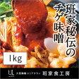 【キムチチゲ】班家秘伝のチゲ味噌 1kg【大阪 鶴橋 徳山物産】