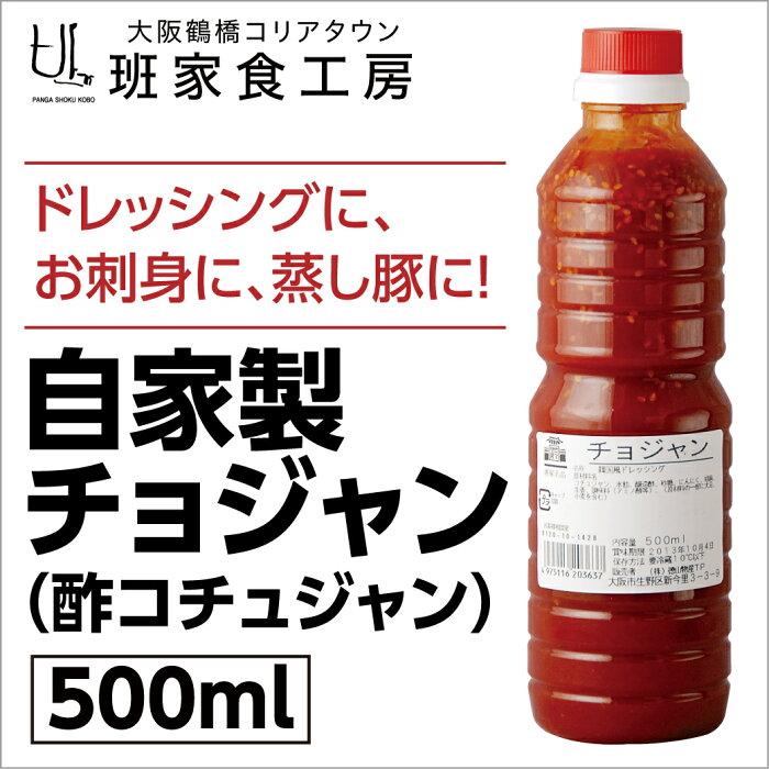 チョジャン(酢コチュジャン)500ml(徳山物産)