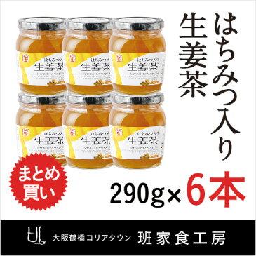 はちみつ入り生姜茶 290g 6本入 1ケース(徳山物産)