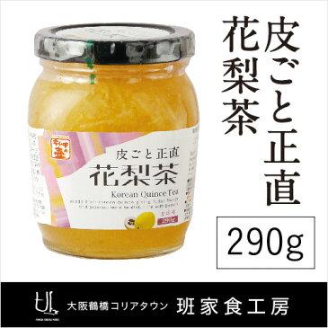 皮ごと正直花梨茶 290g(徳山物産)