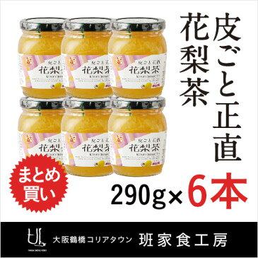 皮ごと正直花梨茶 290g 6本入 1ケース(徳山物産)