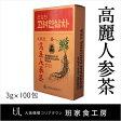 【高麗人参 伝統茶】高麗人参茶 3g×100包【大阪 鶴橋 徳山物産】