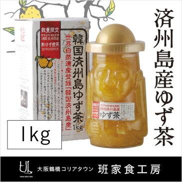 【韓国済州島ゆず茶 1kg】韓国/韓国食材/鶴橋/コリアタウン/徳山物産/柚子