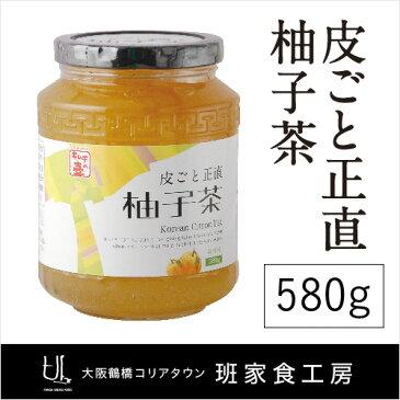 【皮ごと正直ゆず茶 580g】韓国/韓国食材/鶴橋/コリアタウン/徳山物産/柚子