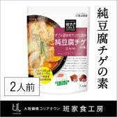 【鍋の素 スンドゥブ】韓流ごはん 純豆腐チゲの素【大阪 鶴橋 徳山物産】
