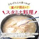 【送料無料】レトルトさむげたん 12袋入 1ケース(徳山物産) 3