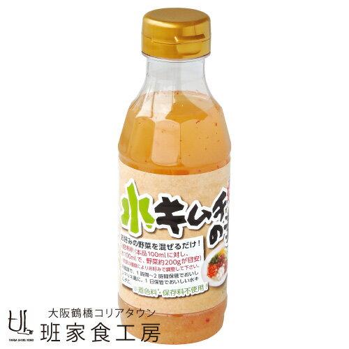水キムチの素 300ml(徳山物産)