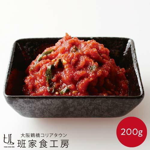 明太子キムチ 200g(徳山物産)