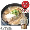 【送料無料】レトルトさむげたん 12袋入 1ケース(徳山物産) 1