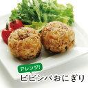 《デザインリニューアル!!》濃厚ごま油香るビビンバ 2食分 1袋(徳山物産) 2