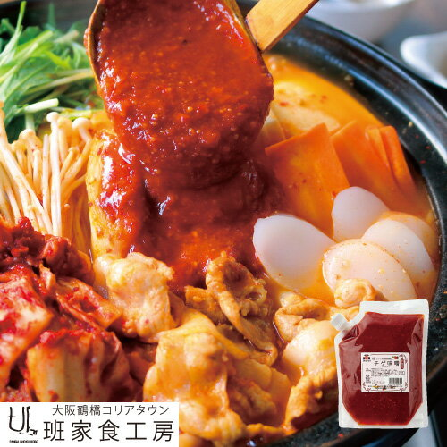 業務用 チゲ味噌 1kg スタンドパック(徳山物産)