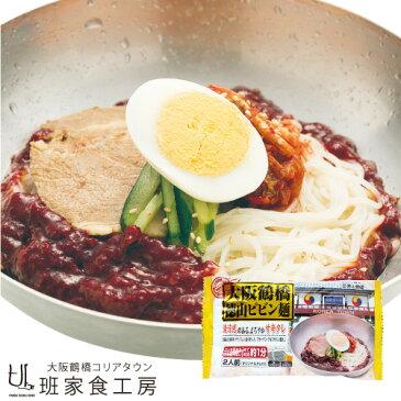 大阪鶴橋徳山ピビン麺(徳山物産)