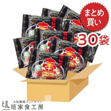キムチの壺ラーメン 1食分 30袋(徳山物産)