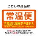 《デザインリニューアル!!》濃厚ごま油香るビビンバ 2食分 1袋(徳山物産) 3
