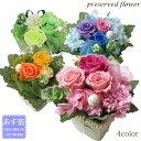 母の日ギフト 子どもになりすましてメッセージ付きの花を嫁ちゃんにサプライズプレゼント パパトレ 育児を通してパパの成長を描く子育てブログ