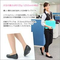 パンジー[Pansy]メーカー公式ショップ【送料・手数料無料!】カジュアルシューズ/オフィスシューズレディース(婦人用)パンジーオフィス3E靴日本製[4060]