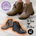【10/20 P10倍・クーポン3枚有】 ブーツ 靴 シュー