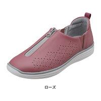 【安心のメーカー公式ショップ】【新商品】シューズ靴ケアシューズレディース女性用ファスナーストレッチ設計介護外履きパンジーpansypoemケアシューズゆったり[7807]