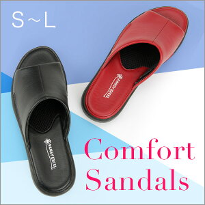 【安心のメーカー公式ショップ】 コンフォートサンダル/サンダル/小さいサイズ レ…