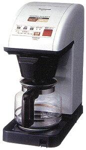 オフィス・小規模店舗に最適な業務用ボンマック・コーヒーメーカー業務用  ボンマック・コーヒ...