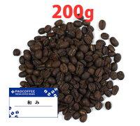 【コーヒー豆】和み200g